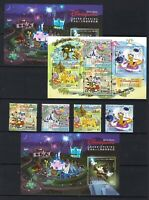 China Hong Kong 2005 Gold Opening of Disneyland Disney Stamp set Micky  +  CERT