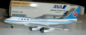 Herpa Wings 1:500  ANA Airlines  747SR-100   -   NH50001