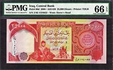 Iraq 25,000, 25000 Dinar 2008 Pick-96d GEM UNC PMG 66 EPQ