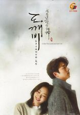 KOREAN Drama DVD Goblin The Lonely And Great God 孤單又燦爛的神-鬼怪 Good Eng Sub