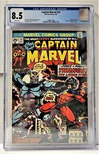 Captain Marvel #33 - Origin Of Thanos!  Avengers Cameo!