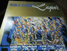RIKA ZARAI  LP   L'ESPOIR   FR