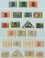 Lithuania, 1922, SC C21-C31, mint. d2429