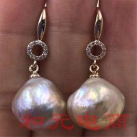 13-15MM HUGE baroque purple south sea pearl earrings 18K GOLD  violet Luxury