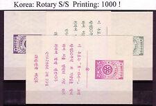 Korea South 1955 | ROTARY | Printing: 1000! | RARE S/S's! |  MNH