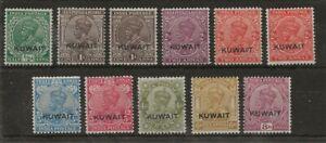 KUWAIT  FROM 1929/37 WATERMARK MULTIPLE STARS SET   FINE/VERY FINE MINT