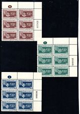 More details for sg18 - 20 israel 1949 new year plate block of 6 mnh stamps