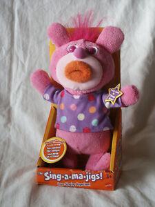 Sing-A-Ma-Jigs Pink Singing Plush Fisher Price Mattel 2010 New in Box