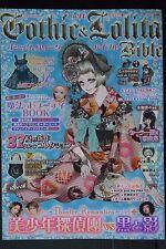 JAPAN Book: Gothic & Lolita Bible vol.44 (Asumiko Nakamura)