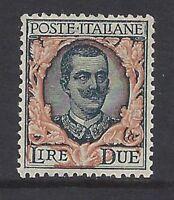 REGNO 1923 Floreale 2L Ottima Centratura MNH** (K)