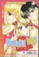SCEGLI ME! # 1 - WATARU MISUKAMI-PLAY PRESS - 2006  -MN2