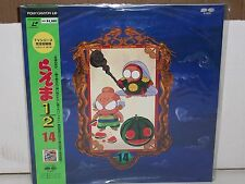 RANMA 1/2 Vol 14 4 Episodes - Nibun No Ichi -Sealed Japanese Laserdisc- ANIME LD