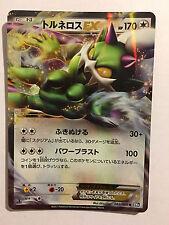 Pokemon Card / Carte Tornadus EX 062/069 R BW4 1 ED