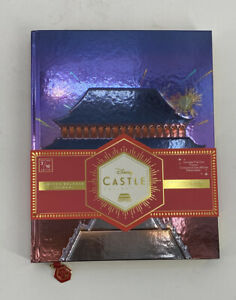 Disney Mulan Imperial Palace Journal Limited Edition Castle Collection