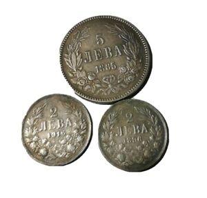 Three Bulgarian coins 1885 5 Leva Alexander I & 2 leva 1916, 1896 Ferdinand I