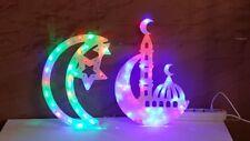 2pcs Ramadan Lantern Lamp Fanoos Egyptian Halal Ramdan Mosque  فانوس. fanus