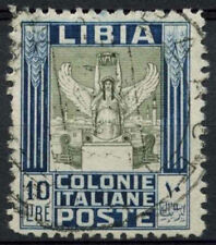 Libya Italian Colony 1936 SG#61, 10L Olive And Indigo P11 Used #A92544