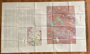Vintage Map Of The Reading Quadrangle, Massachusetts (1962)