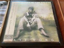 Faye Wong / 王菲 - The Best Of Best CW/OBI 2LP 33⅓rpm