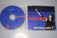 Pretenders – Popstar. CD-SINGLE PROMO
