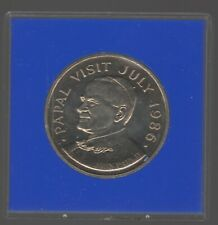 More details for 1986 st lucia five dollars cased coin | pennies2pounds