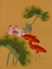 "Painting on Chinese Silk (Koi with Lilies)    11"" x 15¾""                    3217"