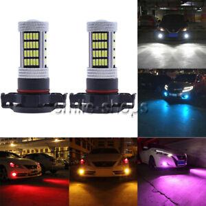 NEW 2x 4014 92SMD LED Fog Driving Light Bulbs Upgrade Conversion Kit 9005 9006