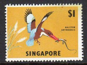 Singapore 1963 $1 fine fresh MNH