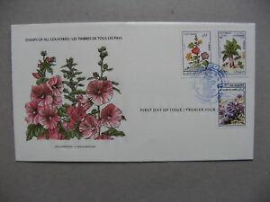 AFGHANISTAN, cover FDC 1982, flower rhubarb vegetable