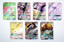 50 Pokemon Cards Bulk Lot GUARANTEED Ultra/Hyper Rare GX + 5 Rare | Sun and Moon