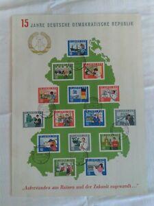 15 Jahre Deutsche Demokratische Republik Briefmarkendruck gestempelt 8.10.1964