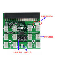 Breakout Board Adapter for Server Power Supply for HP 1200W 750W PSU GPU Mining