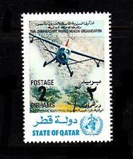 QATAR SC# 341 WORLD HEALTH ORGANIZATION 25th. ANNIVERSARY MNH