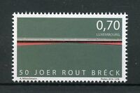 Luxembourg 2016 MNH Rout Breck Grand Duchess Charlotte Bridge 1v Bridges Stamps