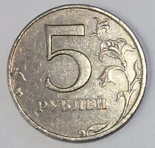 Russia 5 rubles (roubles) coin 1997