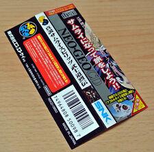 SAMURAI SPIRITS RPG - Neo Geo CD - Japan - OBI / SPINE CARD ONLY