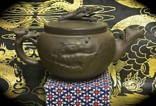 3 INCH DIAMETER VINTAGE CHINESE YIXING CLAY TEAPOT DARK BROWN DRAGON ZISHA WARE