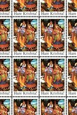 Hare Krishna! - Reproduction Artistamp - 60s stamp- Eric Clapton George Harrison