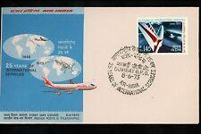 Postal History India FDC #582 Jet airplane service Air India plane 1973