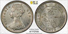 Hong Kong Queen Victoria silver 10 cents 1898 about uncirculated PCGS AU58