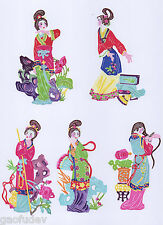 Chinese Paper Cuts Ladies of Red Mansion Set 10 colorful small pieces