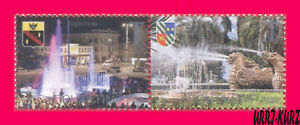 TRANSNISTRIA 2021 Architecture Fountains Twin-Cities Tiraspol-Sukhum Abkhasia 2v