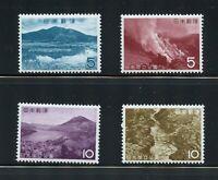 W182  Japan  1962  Nikko National Park  volcano   4v.   MNH