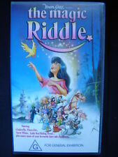 YORAM GROSS ~ THE MAGIC RIDDLE ~ RARE VHS VIDEO ~ AS NEW/MINT CONDITION