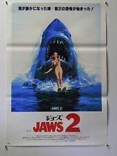 "JAWS 2  *RARE* 1978 ORIGINAL JAPANESE B2 MOVIE POSTER 20X29"" SEXY / SHARK"