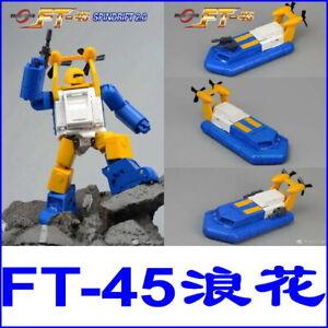 FansToys FT-45 FT45 Spindrift spray hovercraft Version 2.0 in stock