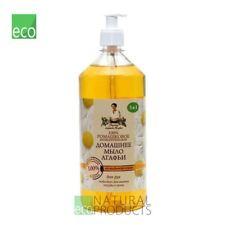 Agafia Natural Homemade Soap Chamomile 1000ml