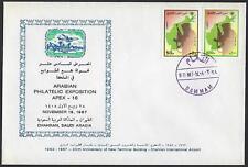 SAUDI ARABIA 1987 ARABIAN PHILATELIC EXPOSITION COVER FRANKED W/AFGHANISTAN RESI