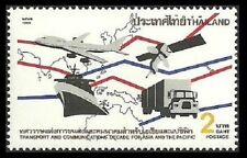 Thailand Single Stamps