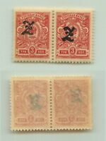 Armenia 1919 SC 92a mint black Type A horizontal pair . e9384